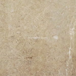 خرید سنگ مرمریت پرطاووسی ارسنجان | قیمت سنگ مرمریت پرطاووسی ارسنجان | لیست قیمت سنگ مرمریت پرطاووسی ارسنجان