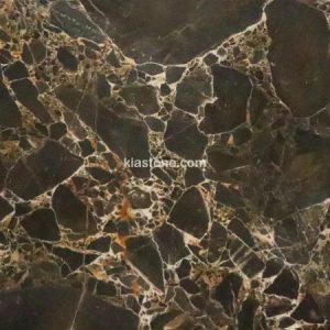 خرید سنگ مرمریت مارشال یا سنگ امپرادور دارک | قیمت سنگ مرمریت مارشال یا سنگ امپرادور دارک | مشخصات سنگ مرمریت مارشال یا سنگ امپرادور دارک