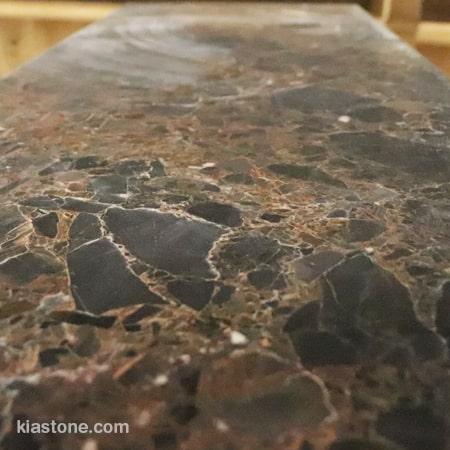 سنگ مرمریت مارشال (امپرادور دارک)